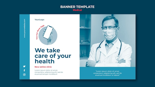 의료 온라인 클리닉 배너 서식 파일