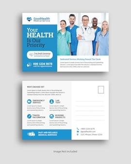 의료 엽서