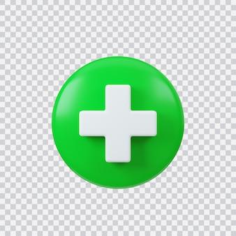 의료 기호 3d 렌더링 인터페이스 버튼 화이트 절연