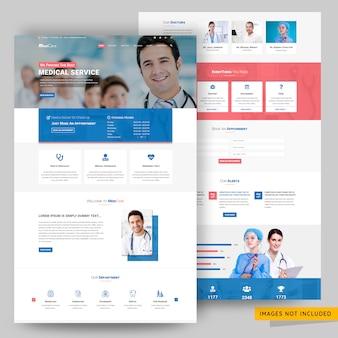 メディケアと医療サービスのウェブサイトテンプレート