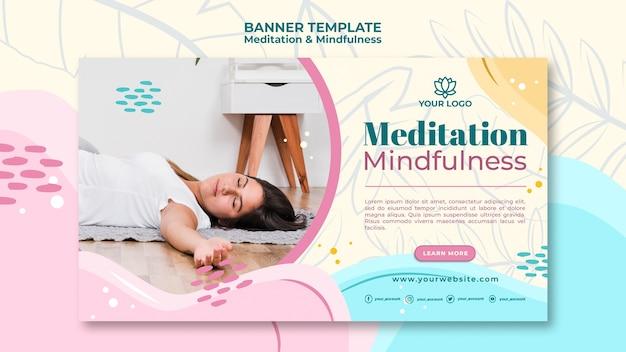 瞑想とマインドフルネスバナーテンプレート
