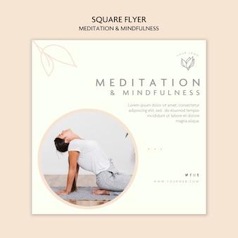 瞑想とマインドフルネスチラシのコンセプト