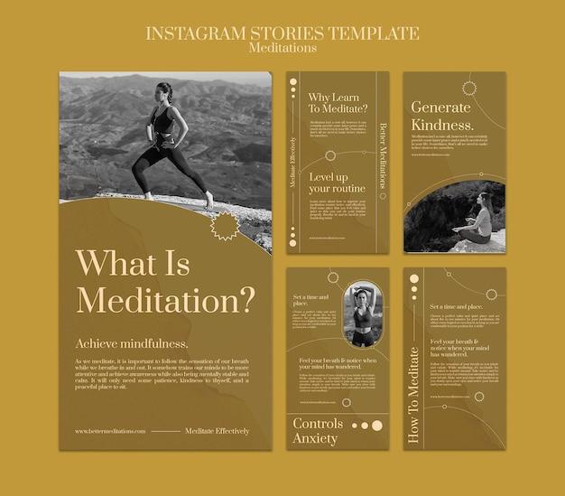 瞑想とマインドフルネスのインスタグラムストーリー