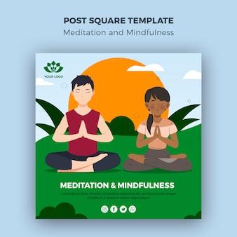 Почтовый квадратный шаблон для медитации и осознанности