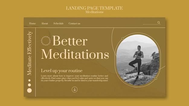 瞑想とマインドフルネスのウェブテンプレート