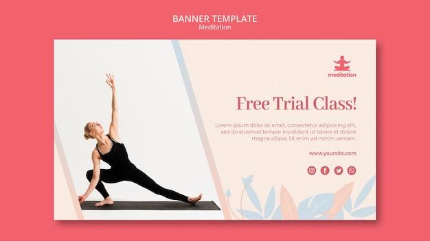 運動している女性の写真と瞑想クラスバナー