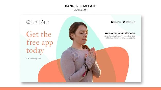 瞑想ライフスタイル水平バナーテンプレート