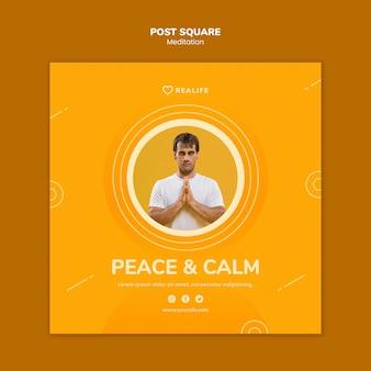 Медитация мира и спокойствия на площади
