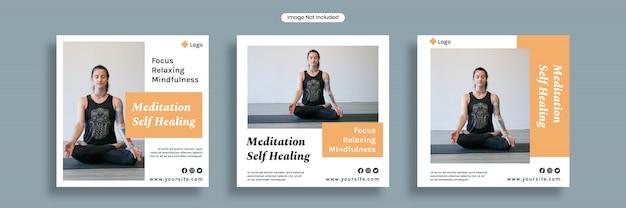 瞑想自己癒しのソーシャルメディアバナーテンプレートまたは正方形のチラシコレクション