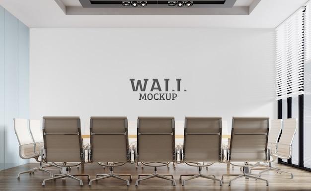 モダンなデザインスタイルの会議室。壁のモックアップ
