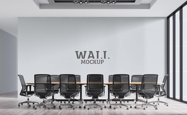 ニュートラルな色調が主役の会議室。壁のモックアップ