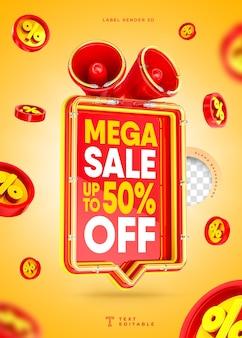 Mega sale 3d megaphone box flash sale up to 50 off Premium Psd
