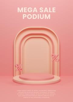 ピンクのプレミアムpsdカラーのメガセール表彰台