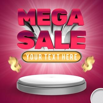 メガセールテキスト効果編集可能なショッピングと提供テキストスタイルのバナー