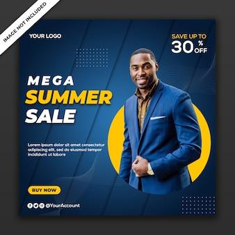 Mega summer sale banner template