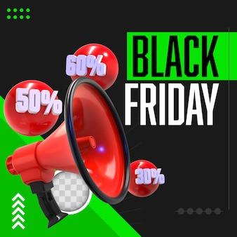 Megaphone announcing black friday deals. 3d rendering