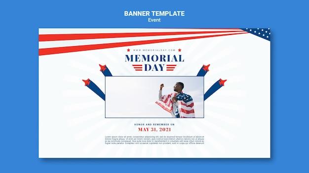 Memorial day banner template