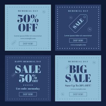 День памяти распродажа минимальный набор баннеров