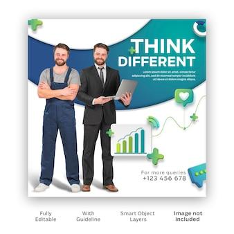 ビジネスプロモーションソーシャルメディアを成長させるための異なる戦略を考える男性は無料のpsdを投稿します
