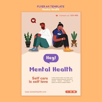 Modello di volantino di salute mentale a4