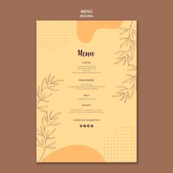 결혼식 테마 메뉴