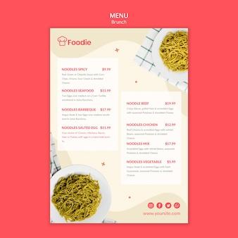 Шаблон меню для ресторана