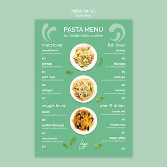 イタリア料理をテーマにしたメニューテンプレート