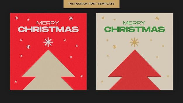 メリークリスマス2020イラストテンプレート