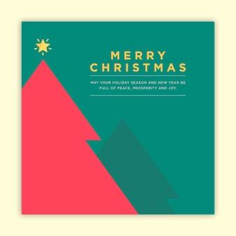 메리 크리스마스 2020 소셜 미디어 디자인 템플릿
