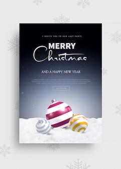 Шаблон поздравительной открытки с рождеством и новым годом 2020