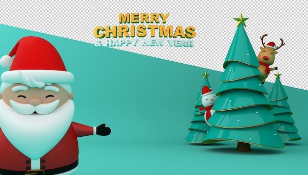 メリークリスマスと新年あけましておめでとうございますカードモックアップ