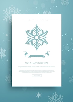 Шаблон поздравительной открытки с новым годом и рождеством