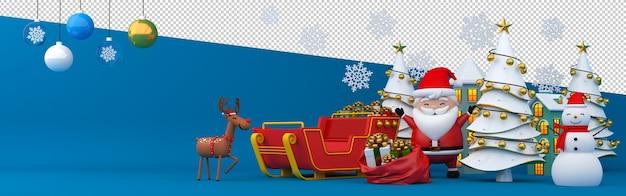 즐거운 성탄절 보내시고 새해 복 많이 받으세요