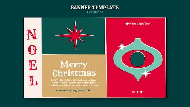 Счастливого рождества баннер шаблон