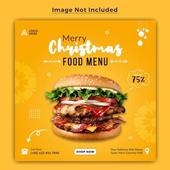 С рождеством христовым бургер меню еды шаблон баннера в социальных сетях