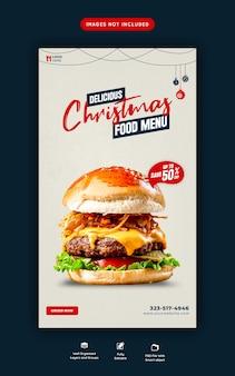 Buon natale delizioso hamburger e menu di cibo modello di storia dei social media