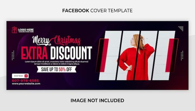 С рождеством христовым обложка facebook и шаблон веб-баннера