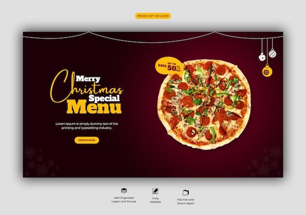 Веселое рождественское меню и шаблон веб-баннера вкусной пиццы