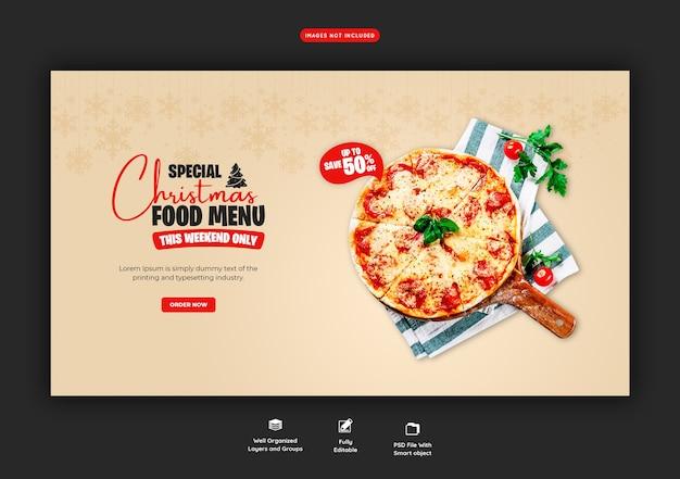 Веселое рождественское меню еды и шаблон веб-баннера вкусной пиццы