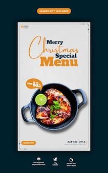 メリークリスマスフードメニューとレストランinstagramとfacebookのストーリーテンプレート