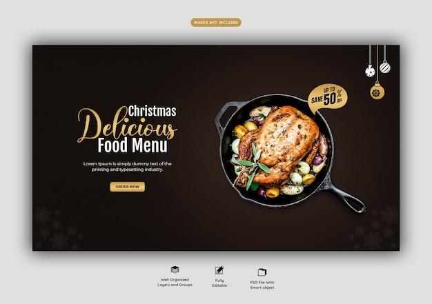 С рождеством христовым меню еды и шаблон веб-баннера ресторана