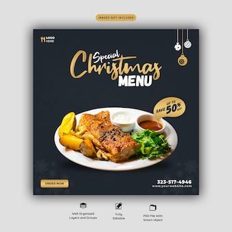 Merry christmas food menu and restaurant social media banner template