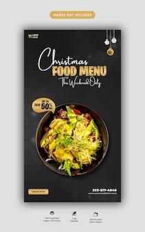 Buon natale menu di cibo e ristorante modello di storia dei social media