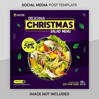 メリークリスマスのinstagramの投稿または正方形のwebバナーテンプレート