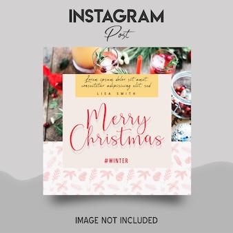 メリークリスマスinstagram投稿テンプレート
