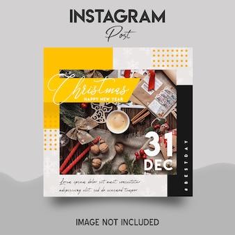 Шаблон поста в instagram с рождеством