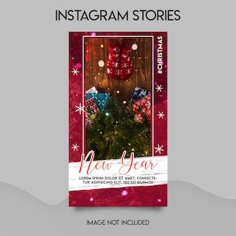 С рождеством христовым шаблон рассказов в instagram