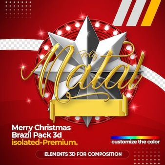Merry christmas logo for composition isolated