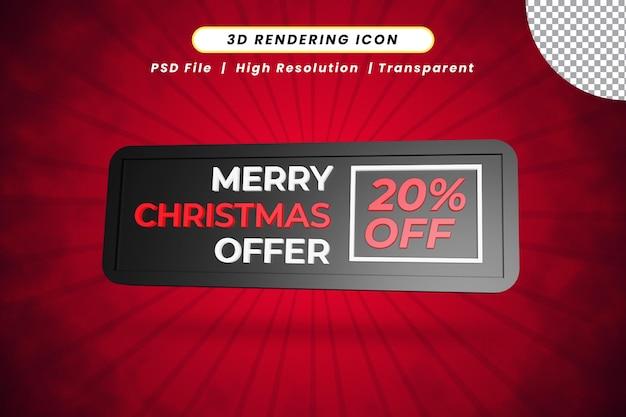 메리 크리스마스는 3d 렌더링 아이콘에서 20% 할인을 제공합니다.
