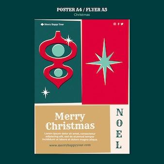 Merry christmas print template